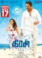 Rakul Preet Singh, Karthi in Dheeran Adhigaram Ondru Movie Release Posters