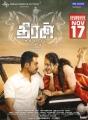 Karthi, Rakul Preet Singh in Dheeran Adhigaram Ondru Movie Release Posters