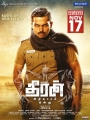 Karthi's Dheeran Adhigaram Ondru Movie Release Posters
