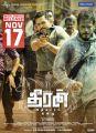 Karthi's Theeran Adhigaram Ondru Movie Release Posters