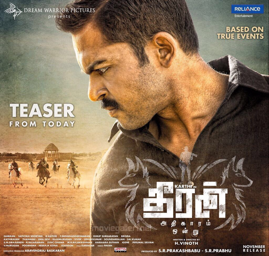 Theeran ADhigaaram Ondru 1st Day Box Office Collection