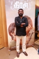 Art Director Kathir @ Dheeran Adhigaram Ondru Success Meet Stills