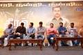 Theeran Adhigaram Ondru Success Meet Stills