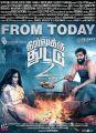 Santhanam Dhilluku Dhuddu 2 Movie Release Posters