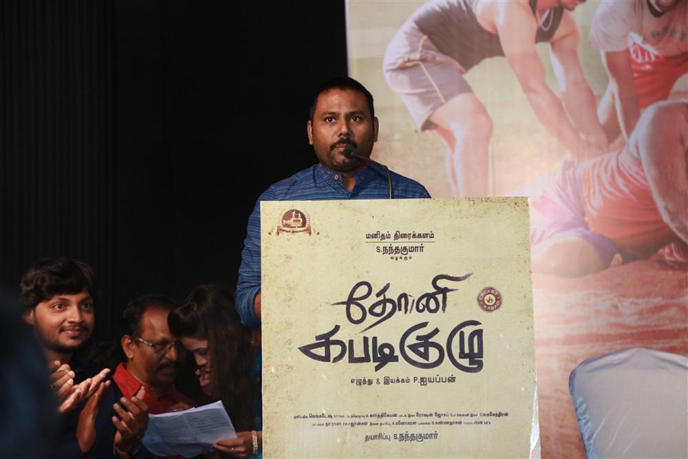 Dhoni Kabadi Kuzhu Audio Launch Stills