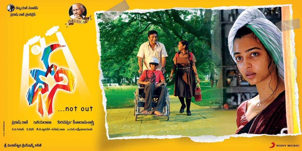 dhoni tamil movie - photo #3