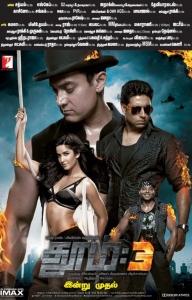 Katrina, Aamir, Abhishek in Dhoom 3 Movie Release Posters