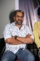 Dhrusti Movie Teaser Launch Stills