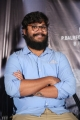 Dhrusti Movie Teaser Launch Stills
