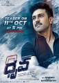 Ram Charan's Dhruva Teaser on Oct 11th Posters