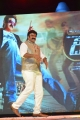 Balakrishna @ Dictator Audio Launch Photos