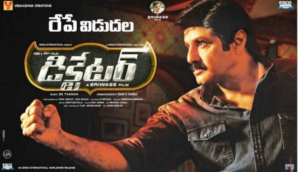 Nandamuri Balakrishna in Dictator Movie Release Wallpapers