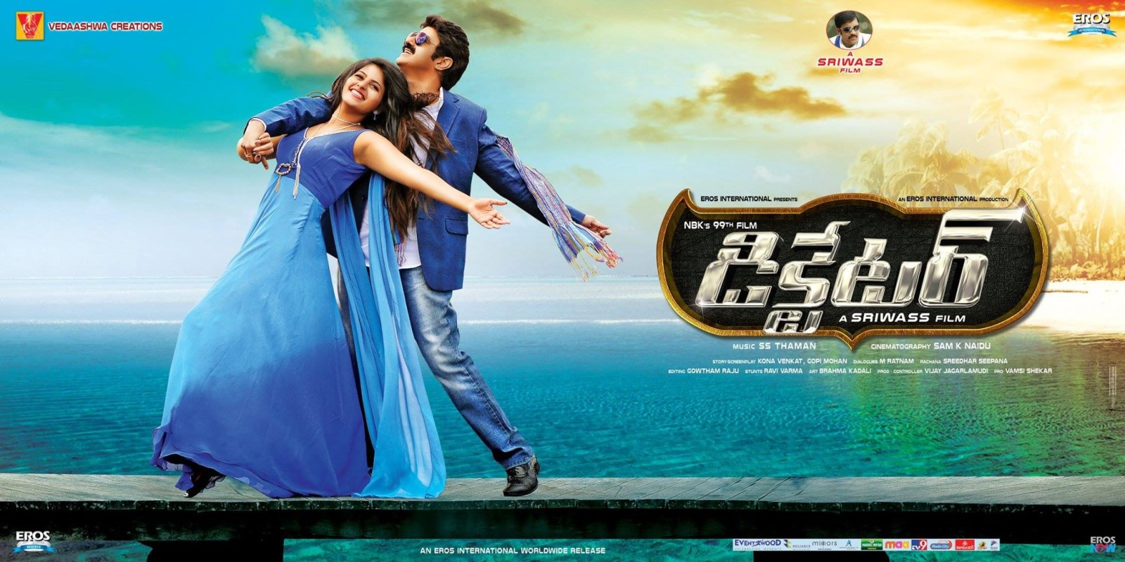 Anjali, Balakrishna in Dictator Movie Release Wallpapers