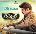 Nandamuri Balakrishna in Dictator Movie Release Posters