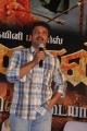 Cheran @ Karnan Movie Trailer Launch
