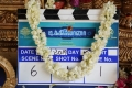 Santhanam Dikkiloona Movie Pooja Stills