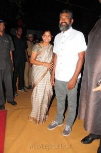 Rama, SS Rajamouli @ Dil Raju Daughter Hanshitha Engagement Photos