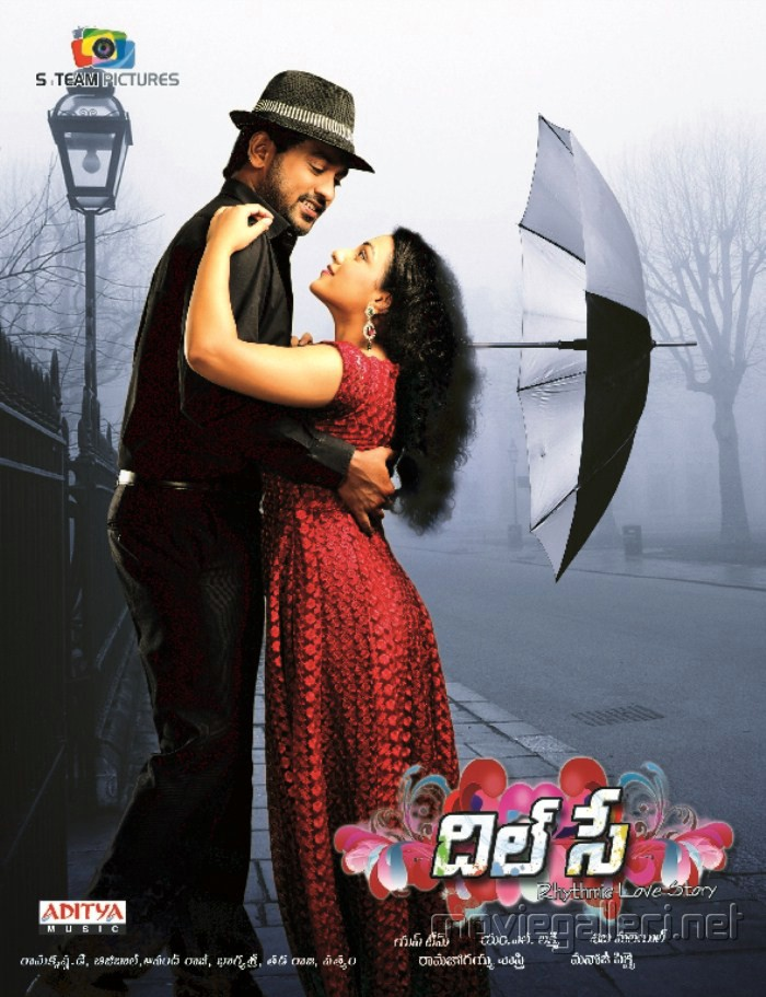 picture 230880 dil se telugu movie posters new movie