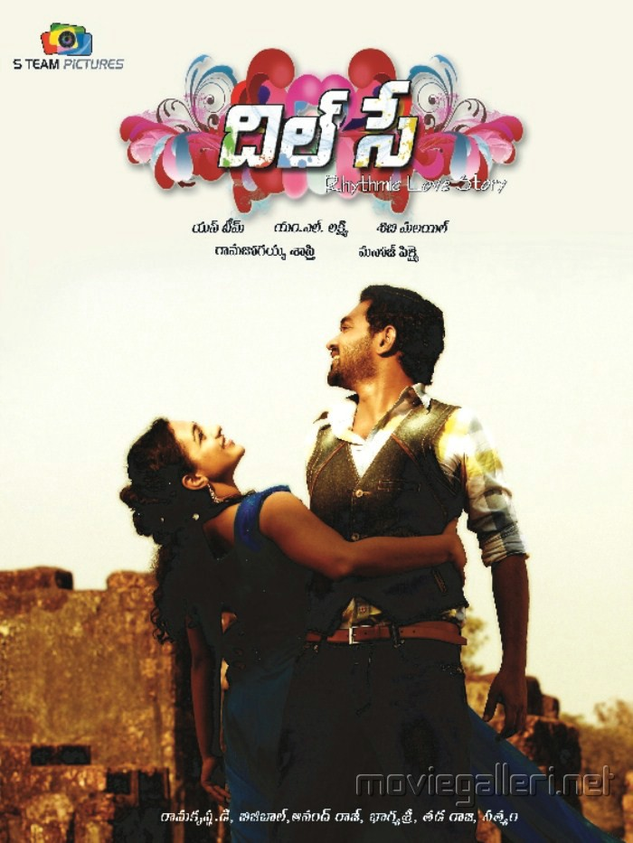 picture 230881 dil se telugu movie posters new movie