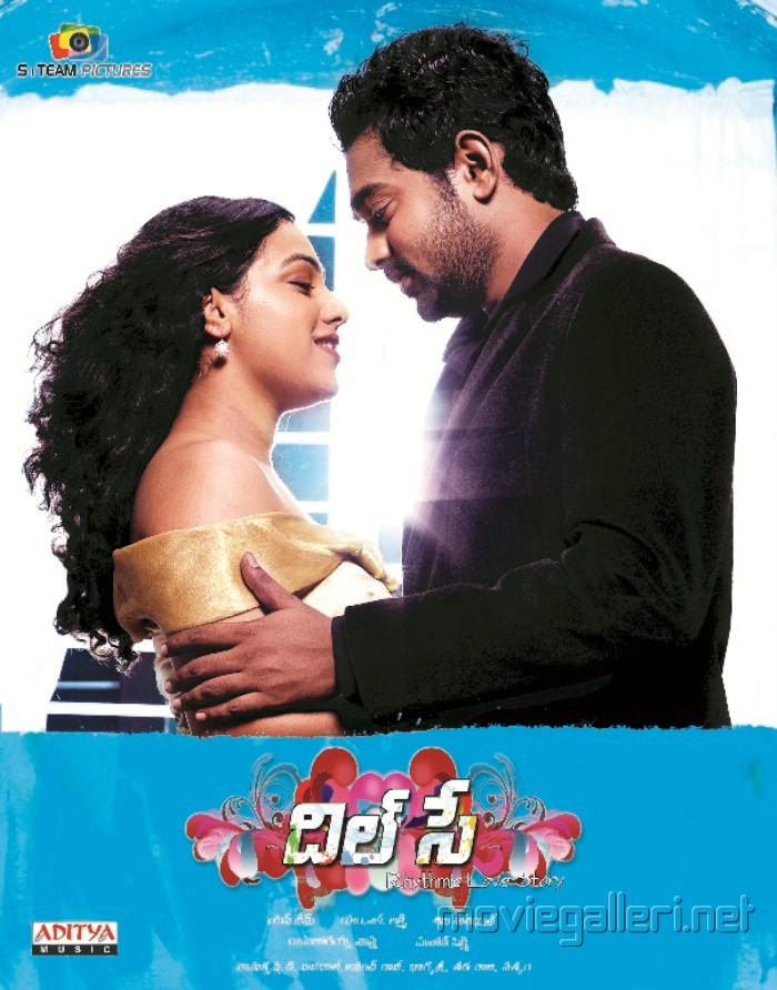 picture 230882 dil se telugu movie posters new movie