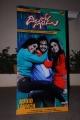 Dillunnodu Movie Audio Launch Stills
