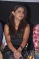 Actress Dimple Chopra Hot Stills at Yaaruda Mahesh Trailer Release