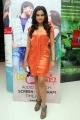 Actress Dimple Chopda Hot Photos at Yaaruda Mahesh Audio Launch