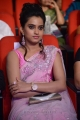 Dimple Chopra Latest Stills at Romance Audio Release