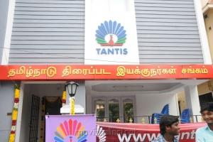 TANTIS New Office Building Launch Stills