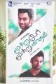 Director Vasanth Son Ritvik Varun Launch Photos