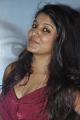 Disha Hot Stills at Navarasam Movie Audio Launch