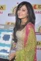 Actress Disha Pandey Stills at Darpan Furnishings, Gachibowli, Hyderabad