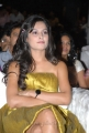 Actress Disha Pandey Latest Pics in Yellow Gown