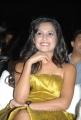 Disha Pandey Hot Pics At Race Music Launch