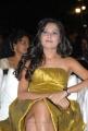 Actress Disha Pandey Latest Pics at Race Audio Launch