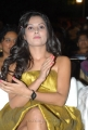 Telugu Actress Disha Pandey Latest Stills