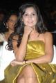Actress Disha Pandey Latest Hot Stills