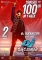 Allu Arjun in DJ Duvvada Jagannadham Movie 2nd Week Posters