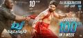 Allu Arjun DJ Duvvada Jagannadham Movie 10 Days Wallpapers