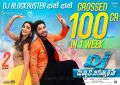 Pooja Hegde, Allu Arjun in DJ Duvvada Jagannadham Movie Crossed 100cr in 1 week Wallpaper