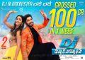 Pooja Hegde, Allu Arjun in DJ Duvvada Jagannadham Movie Crossed 100cr in 1 week Wallpaper