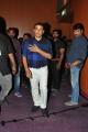 Producer Dil Raju @ DJ Audio Release Function Stills