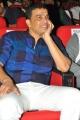Dil Raju @ DJ Audio Release Function Stills
