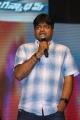 Director Harish Shankar @ Duvvada Jagannadham DJ Thank You Meet Stills