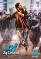 Actor Allu Arjun's DJ Movie June 23rd Release Posters