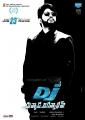 Allu Arjun's Duvvada Jagannadham Movie June 23rd Release Posters