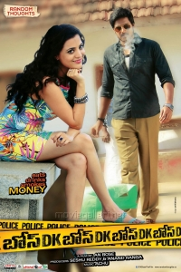 Nisha Agarwal, Sandeep Kishan in DK Bose Movie New Posters