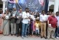 Daughter of Ramgopal Varma Movie Audio Release Photos
