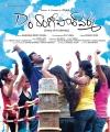 Vennela Kishore in D/O Ram Gopal Varma First Look Posters