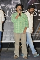 Director Khaja at D/o Ram Gopal Varma Movie Logo Launch Stills